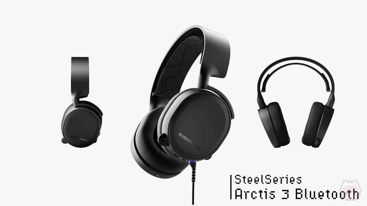 【2】SteelSeries『Arctis 3 Bluetooth』