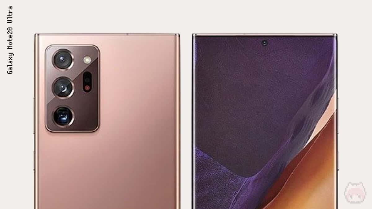Galaxy Note20 Ultraの最大のポイントの1つ、カメラの進化。