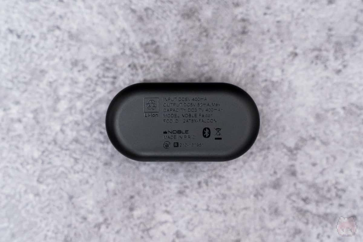FALCON充電ケース下面