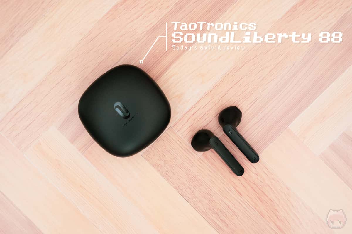 TaoTronics『SoundLiberty 88』全体画像