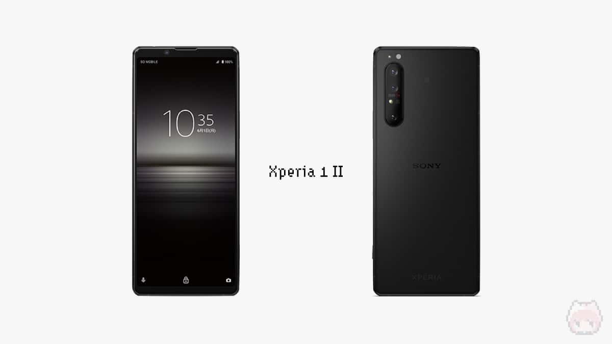 Xperia 1 II