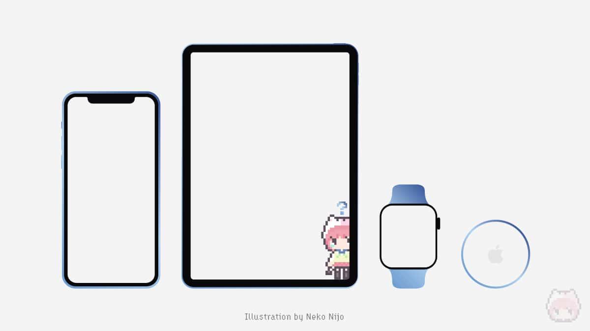 Apple Event 2020で発表されそうな製品たち