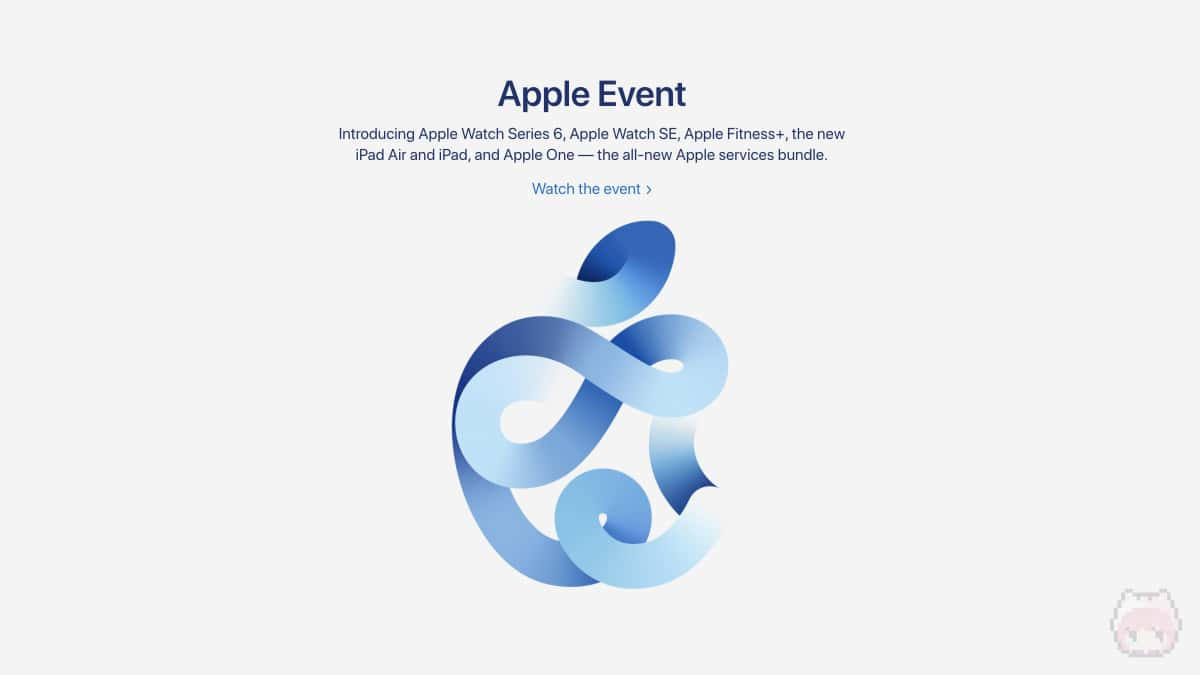 Apple Special Event概要