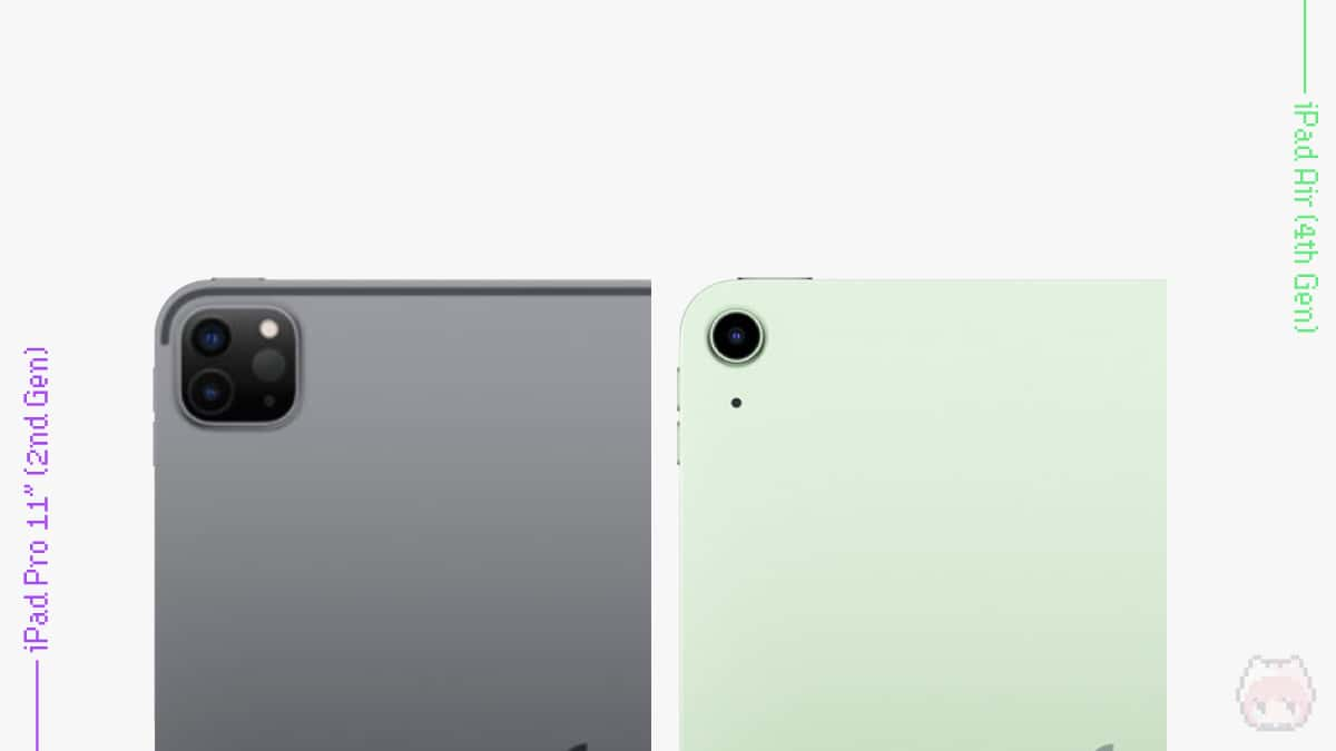 iPad Air(第4世代・2020)のWi-Fiモデルはアンテナラインがない。