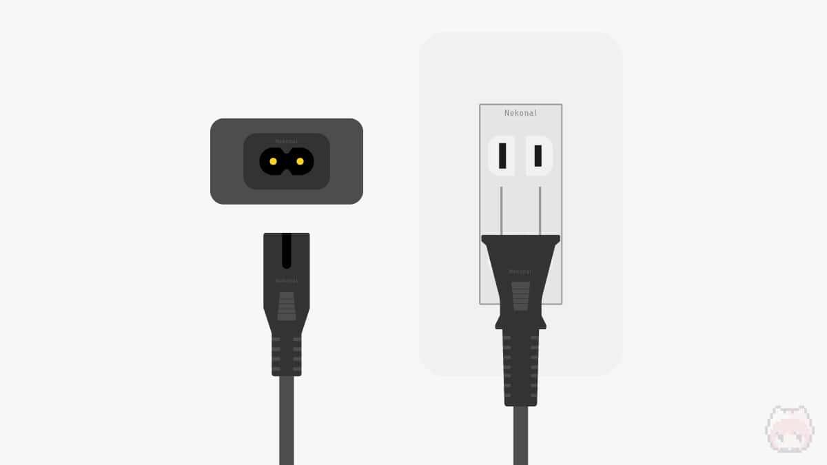 電源コネクターと電源ケーブルとコンセント