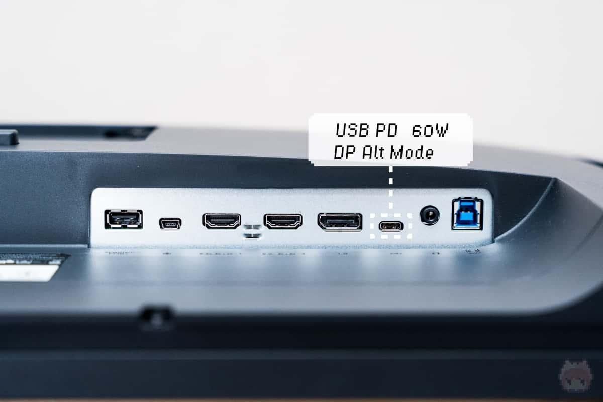SW321CのUSB Type-Cは、USB PD(60W)とDP Alt Modeに対応。