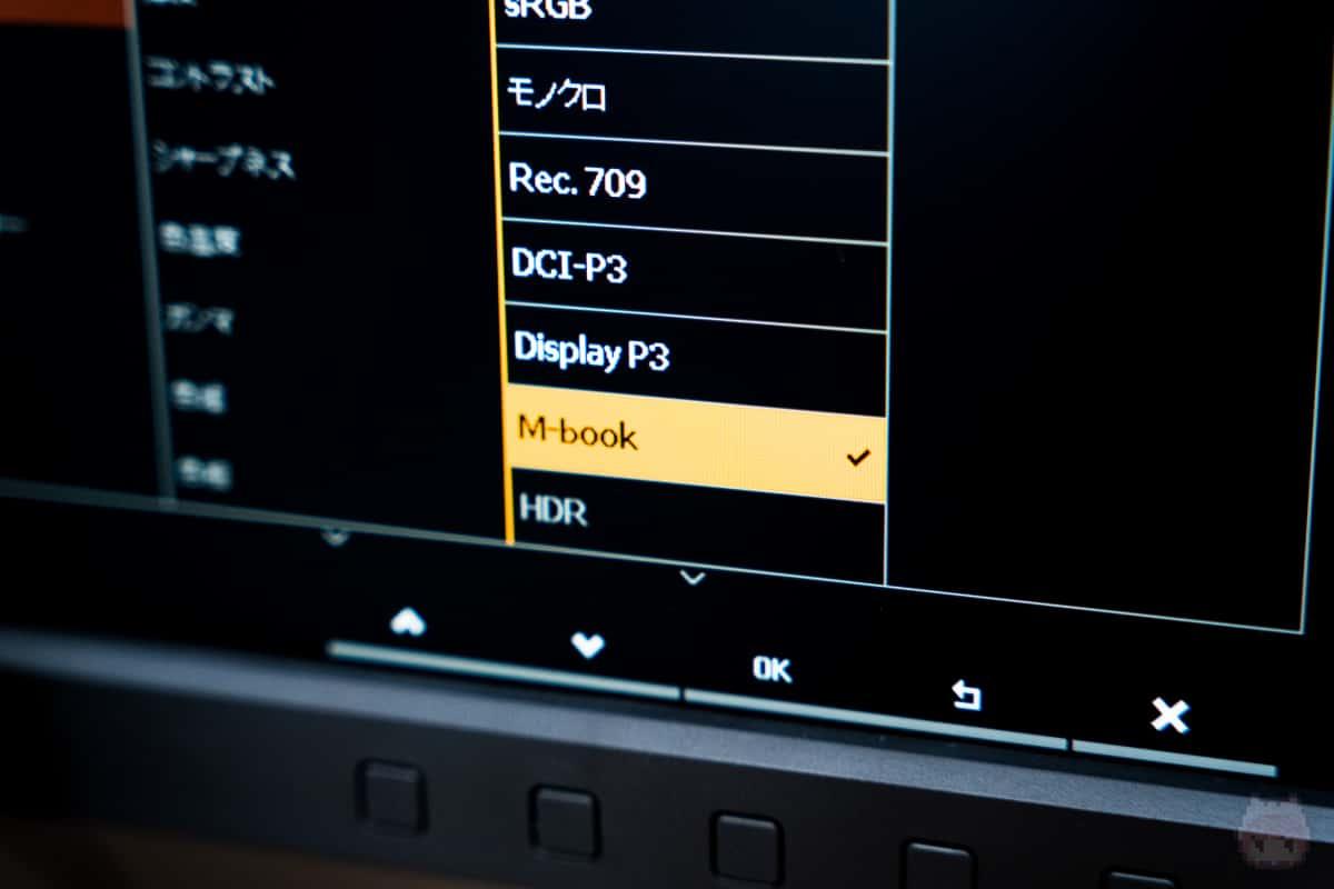 『M-book』という、Macユーザーのための色空間がプリセット。