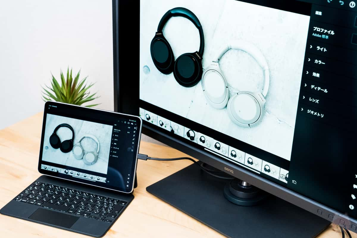 iPadOS版Lightroomのマスターモニターにも。