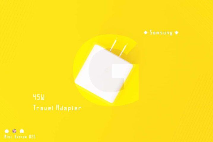 【レビュー】Samsung『45W Travel Adapter』—PPS対応!USB PD充電器の隠れ名機