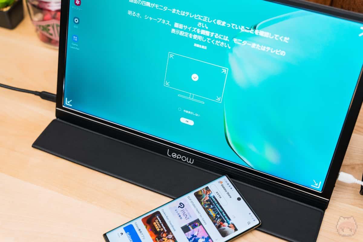 Androidスマートフォン(Galaxy Note10+)とZ1を接続。