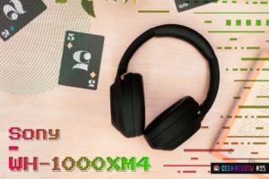 【レビュー】Sony『WH-1000XM4』—ANC+Bluetoothヘッドホン最高峰にして完成形