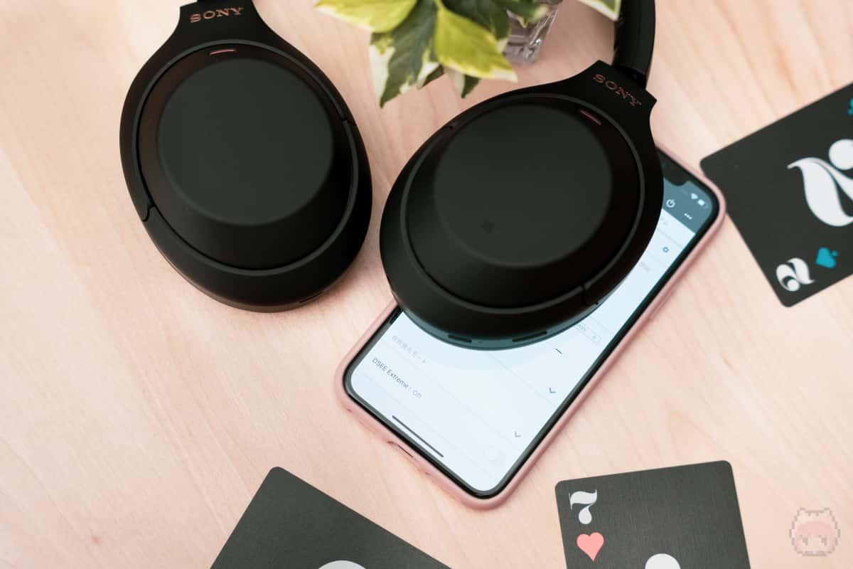 今回の音質評価はiPhoneを利用。DSEE Extremeを切り替えつつ評価。