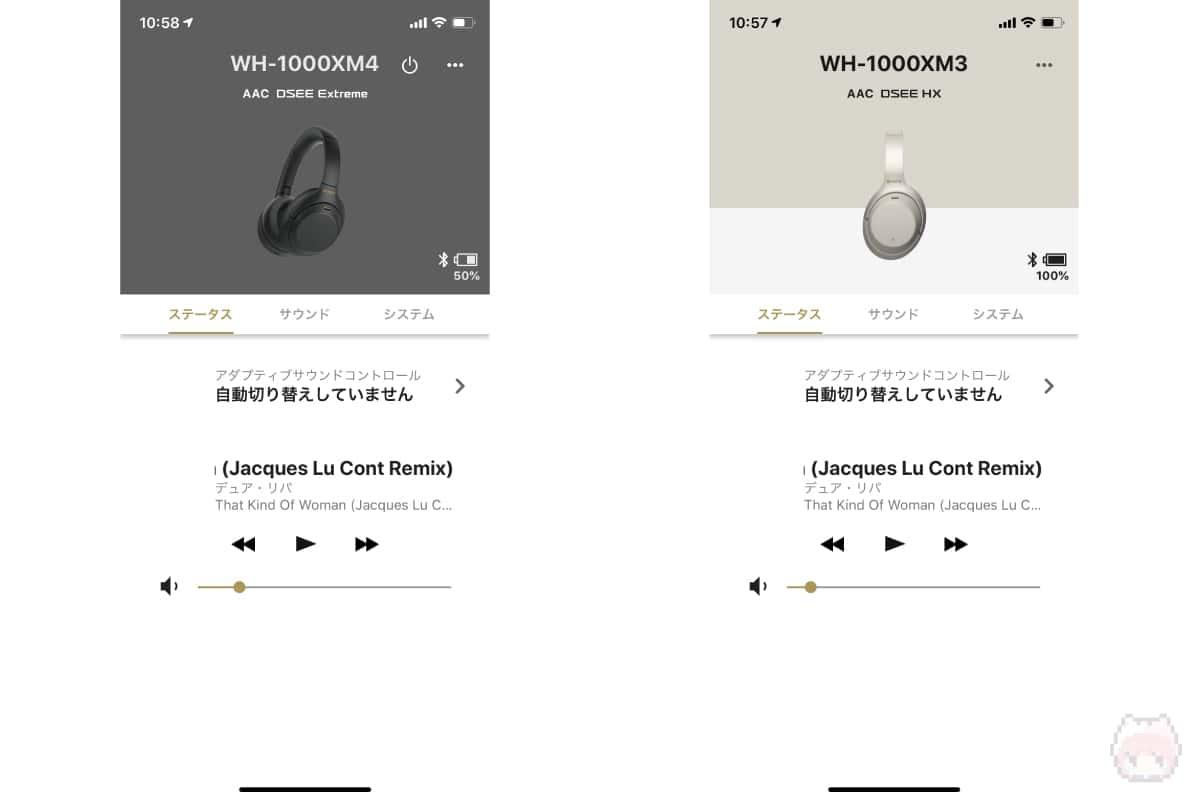 左:WH-1000XM4 右:WH-1000XM3