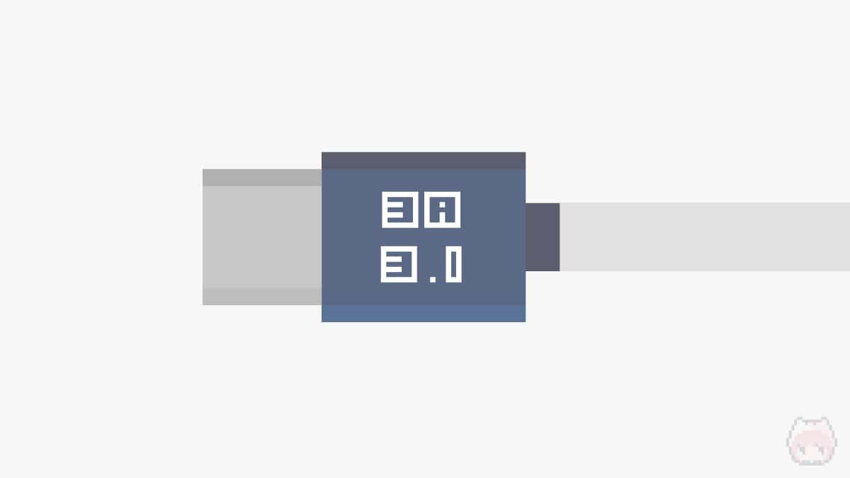 USB 3.1・3Aなケーブル