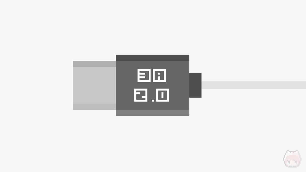 USB 2.0・3Aなケーブル