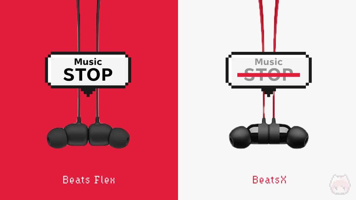 Beats Flexでは、自動再生・自動停止の機能が追加された。