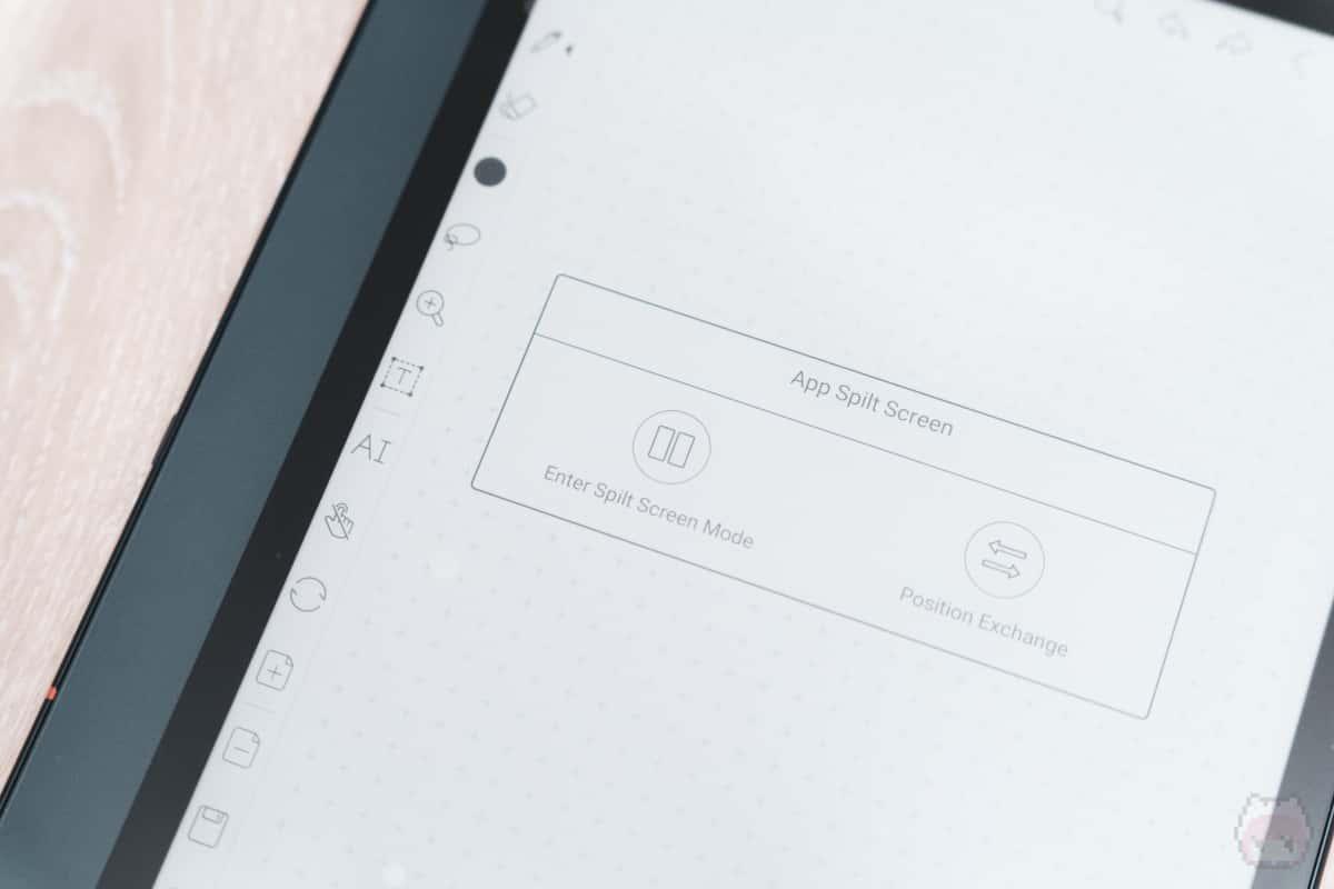 BOOX Note Airでは、ネイティブでマルチウィンドウ対応になった。