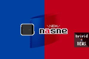 『nasne』5年ぶりの後継機種。BUFFALO版として復活!