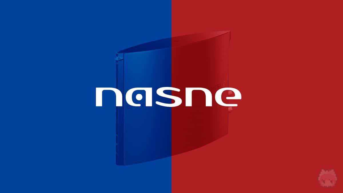 nasneはレコーダーとしては異例のロングヒットとなった。