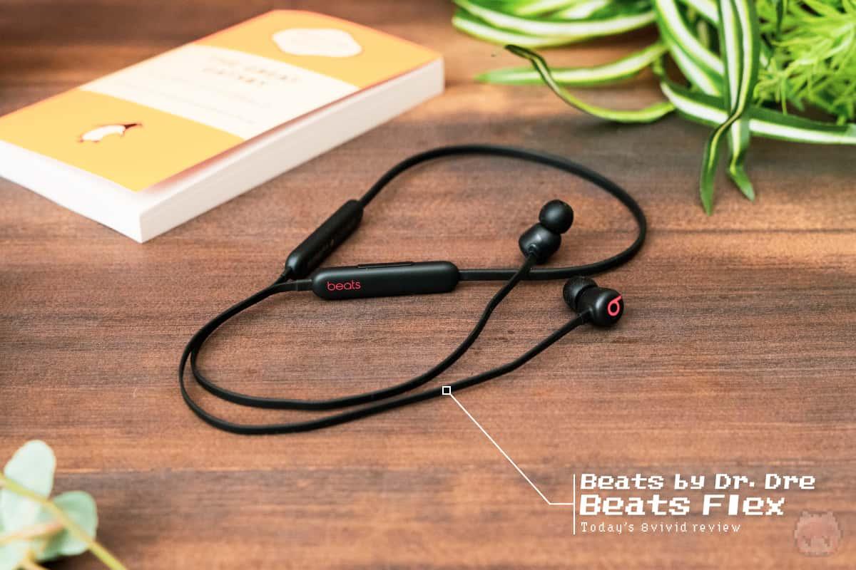 Beats Flex - Beats by Dr. Dre