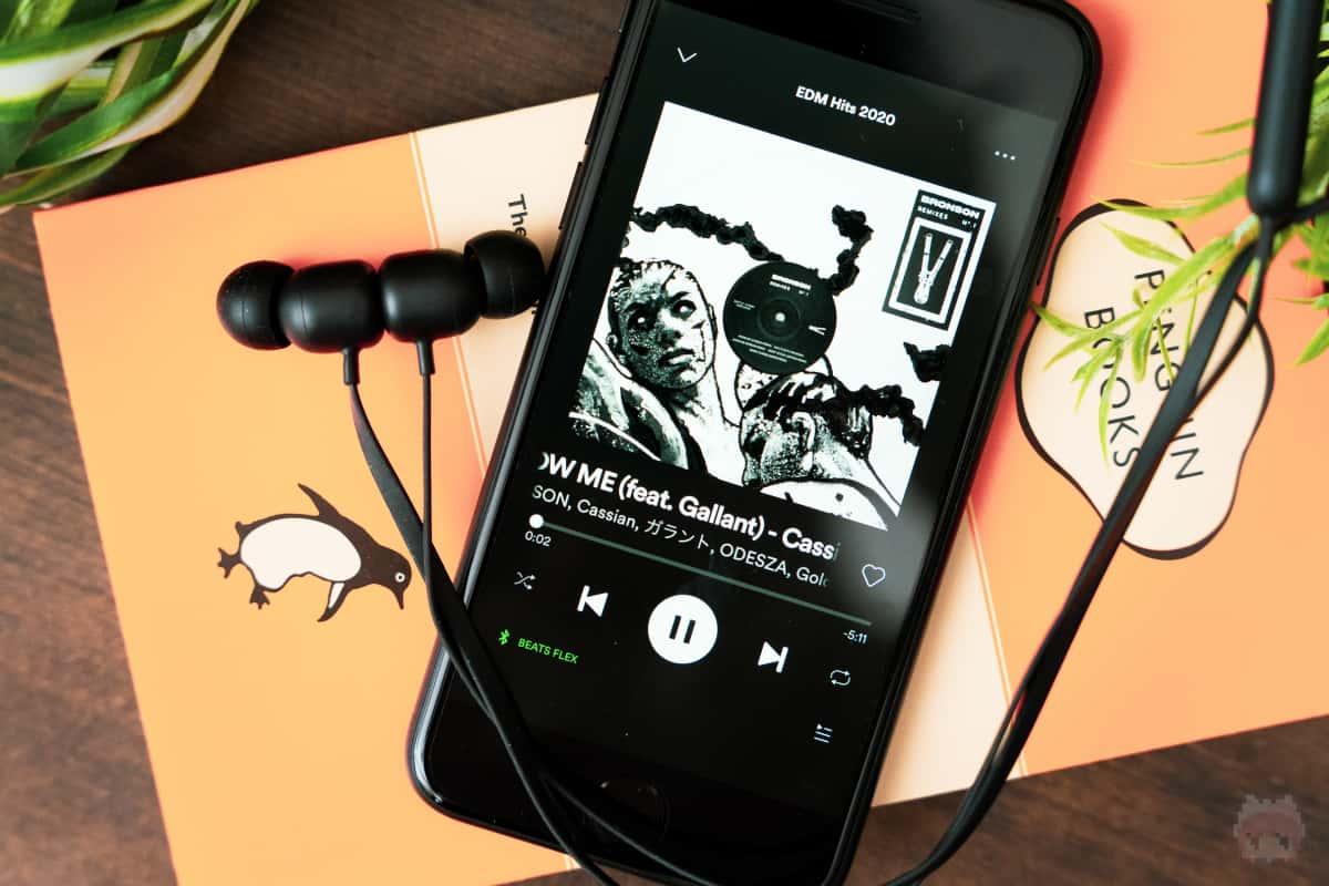 Beats Flexには、Beatsらしい曲が合う!