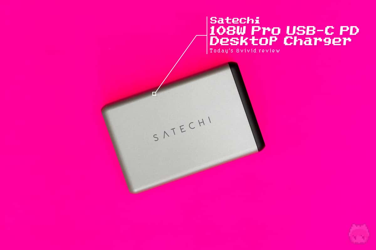 Satechi『108W Pro USB-C PD Desktop Charger』全体画像