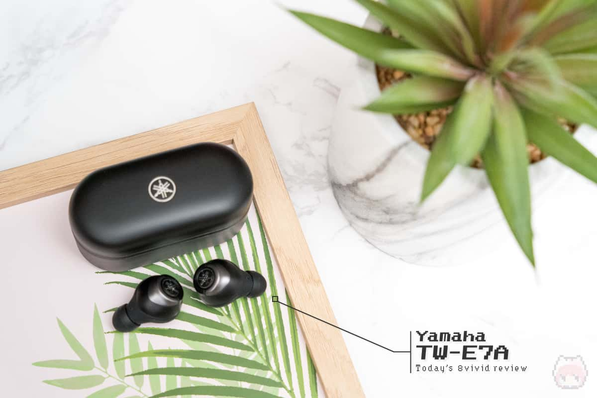 Yamaha『TW-E7A』全体画像