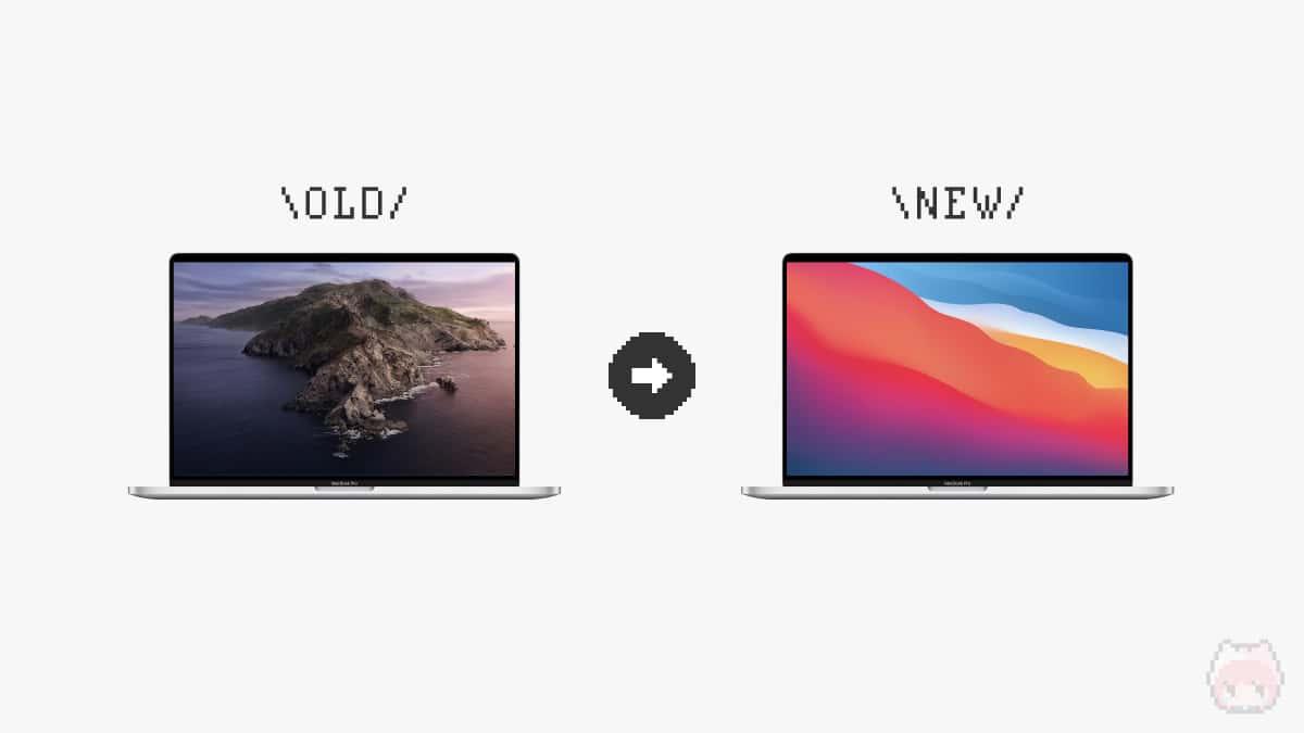 手持ちMacと同じ、Apple Silicon搭載Macに乗り換えたいところ。