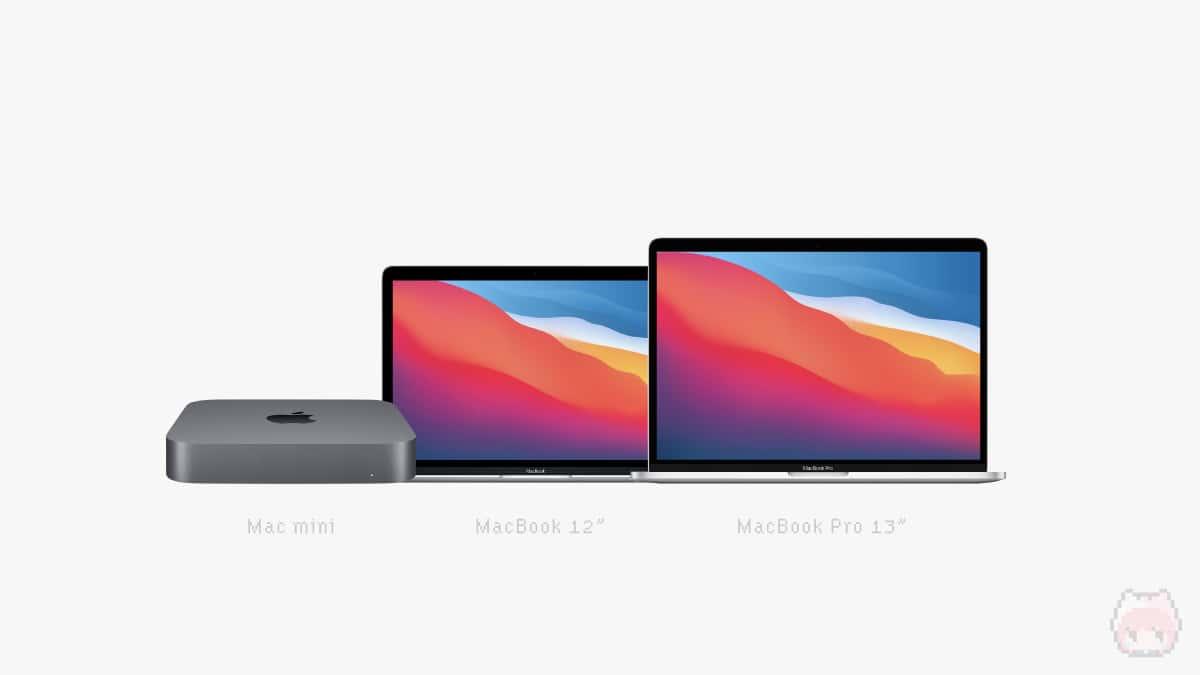 MacBook 12″・MacBook Pro 13″・Mac miniが出ると予想。
