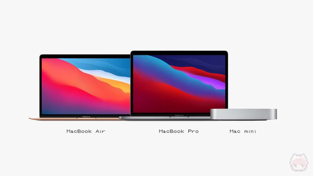 Apple M1搭載Mac