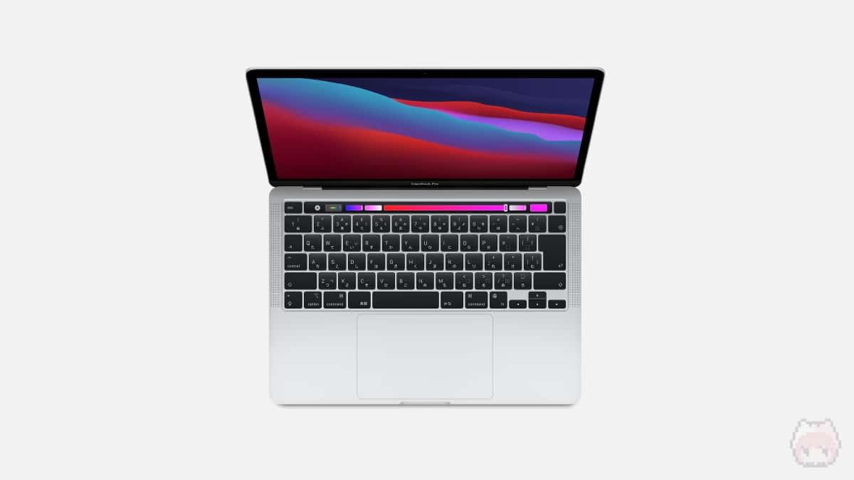 MacBook Pro:長持ちバッテリー&ハイパフォーマンス