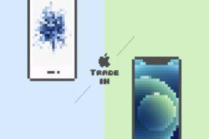 Apple Trade In(iPhone下取り)概要を公式に聞いてまとめた