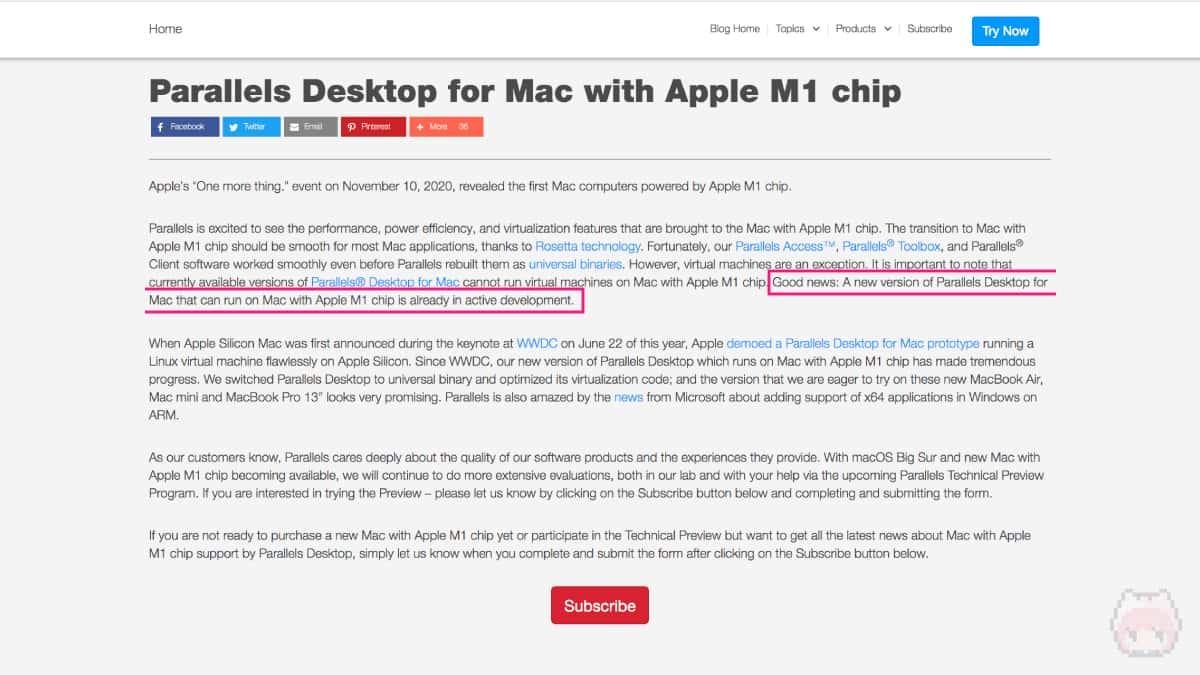 Parallelsは公式でApple M1向けに開発中と明言。