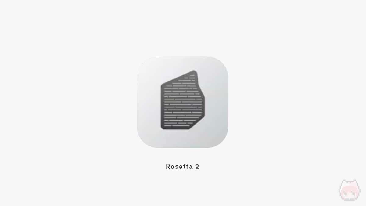 Rosetta 2
