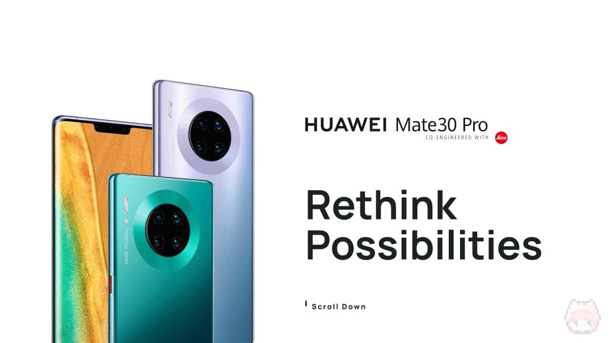 HUAWEI Mate 30 Pro 5Gもデジタイザーペン対応ではある。