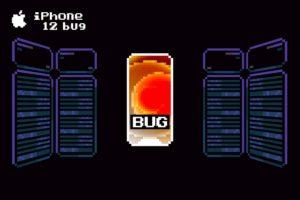 私のiPhone 12 mini/12 Pro Maxで発生中の不具合まとめ