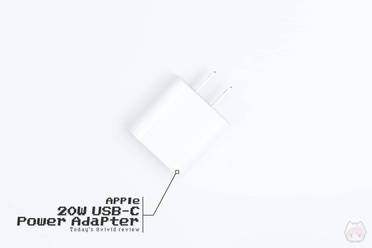 20W USB-C電源アダプタ - Apple