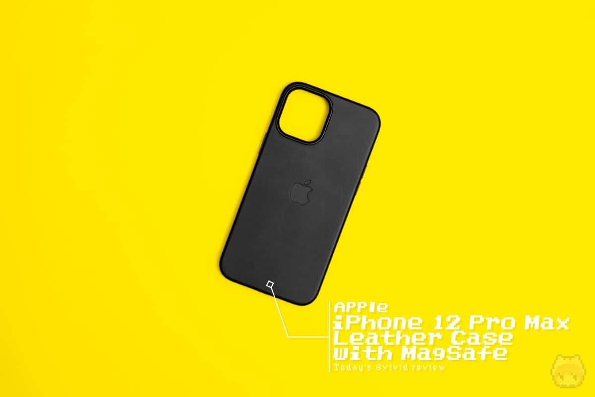 MagSafe対応iPhone 12 Pro Maxレザーケース - Apple