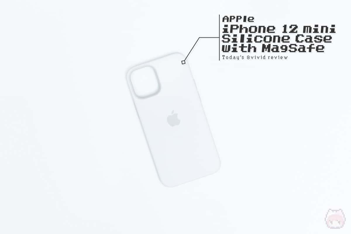 MagSafe対応iPhone 12 miniシリコーンケース - Apple