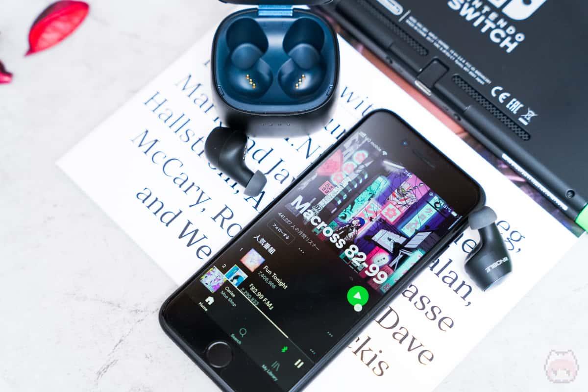 ついにiPhoneでも、Qualcommの左右独立受信方式が使える!