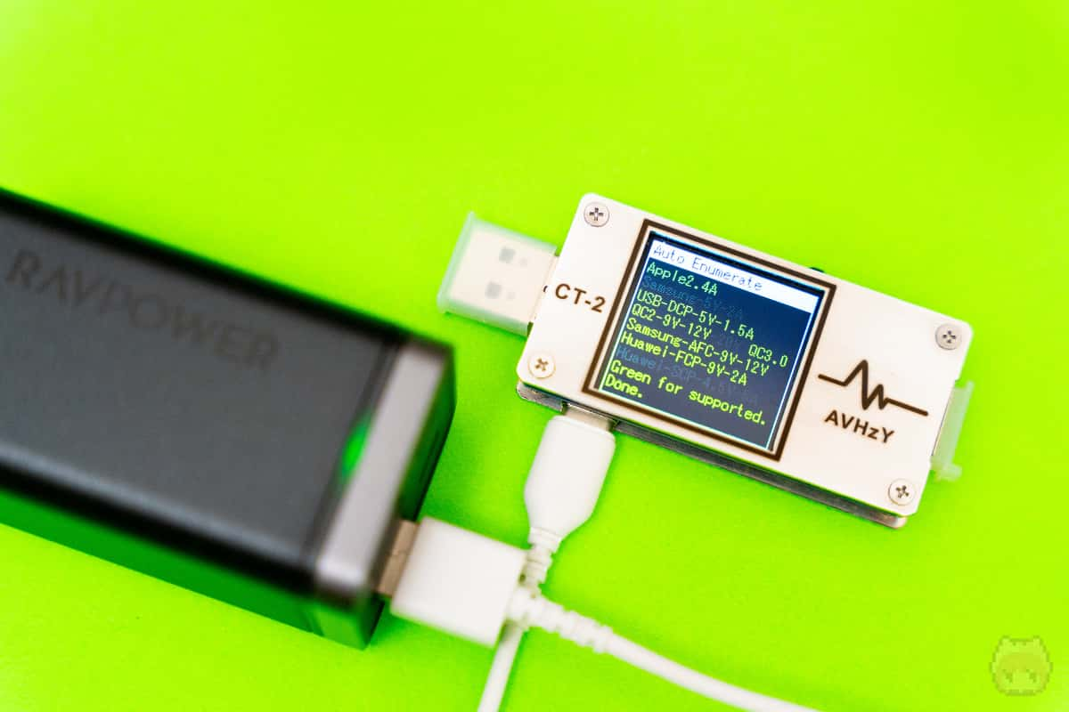 USB Type-Aは、しっかりとQuick ChargeやApple 2.4Aに対応。