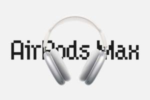 AirPods Max発売——Sony WH-1000XM4・Bose NC Headphones 700と比較