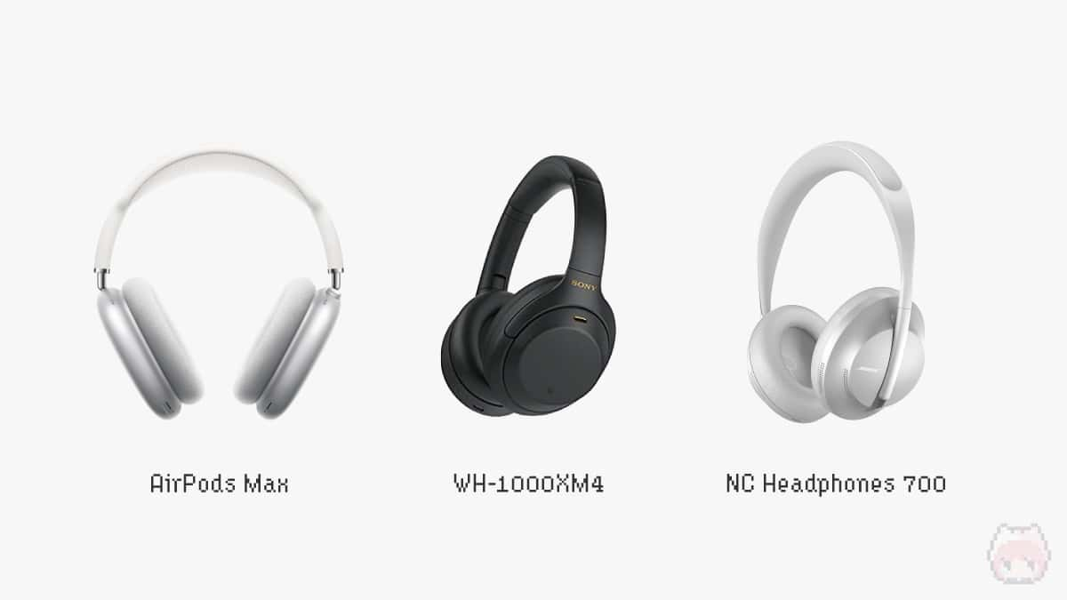 Apple vs Sony vs Bose