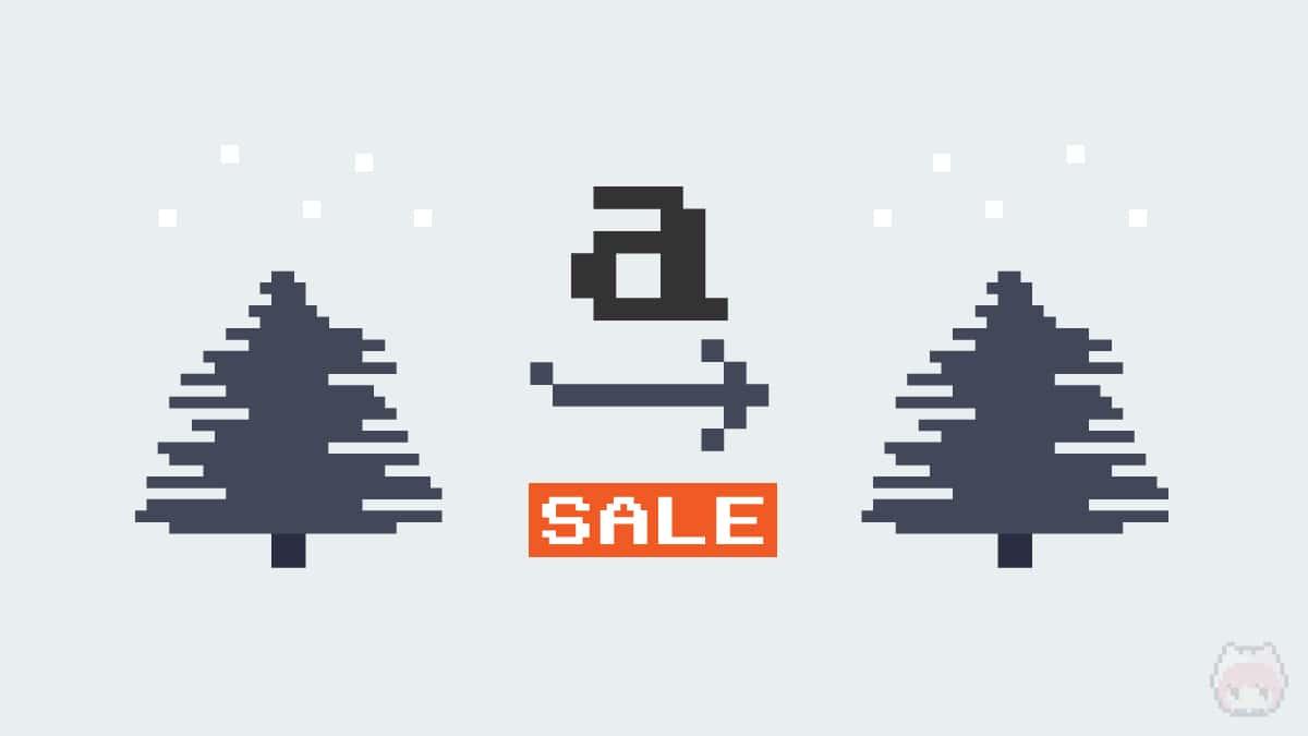 Amazon年末の贈り物セール概要