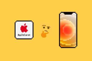 """AppleCare+ for iPhoneの""""何""""を""""どう""""入るべきか?"""