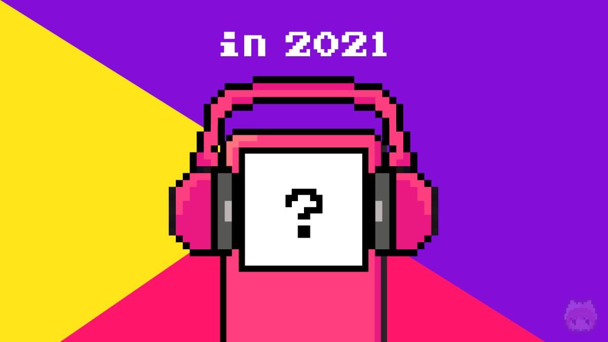 2021年のポータブルオーディオ予想