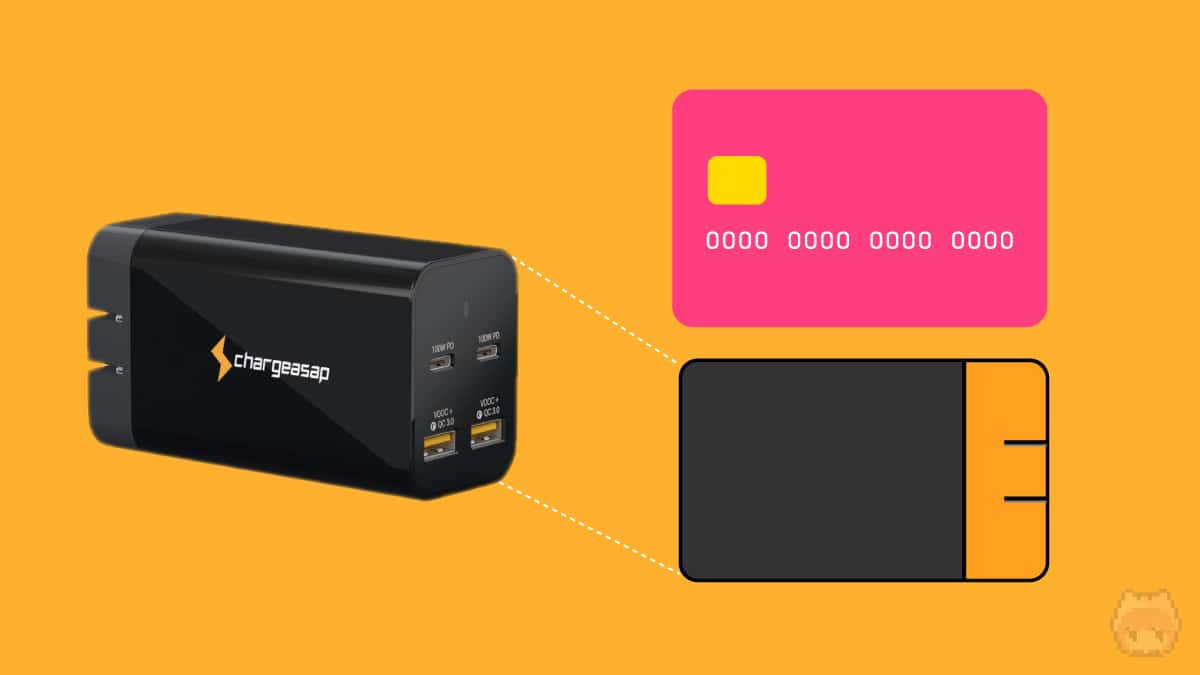 クレジットカードサイズのコンパクトさもウリ。