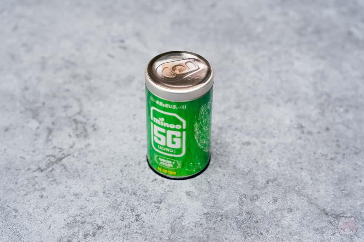 ソフトバンクプランの5G缶を貰ってきた。
