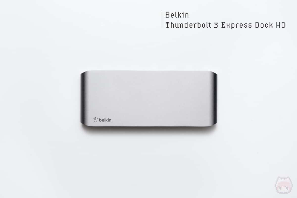 Belkin Thunderbolt 3 Express Dock HD