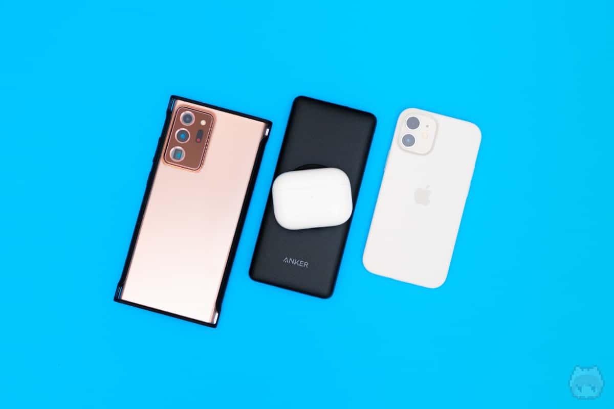 このサイズ感で3デバイス同時充電可能なのは強い。